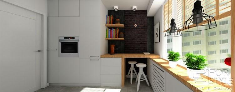 funkcjonalne urządzenie kuchni